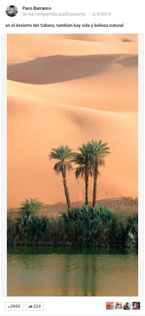 El Sahara